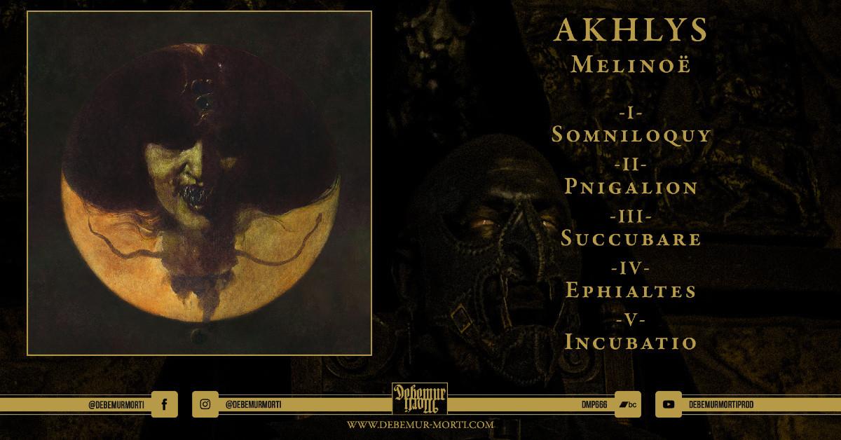 AKHLYS - Full album stream